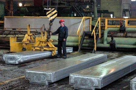 Братский алюминьевый завод