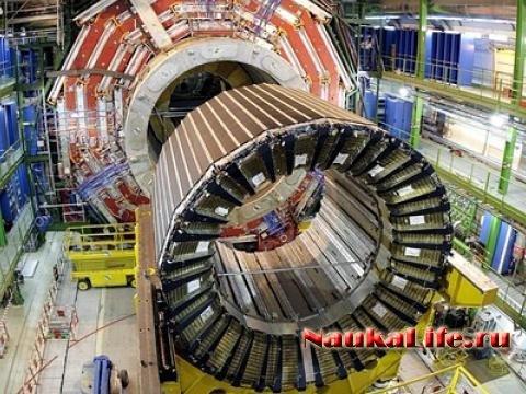 Адронный Коллайдер, как целая система. Предположения ученых.