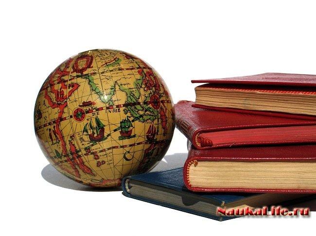 Роль иностранных языков в жизни человека