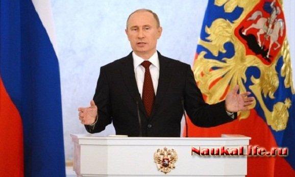 Путин В.В. Биография и развитие